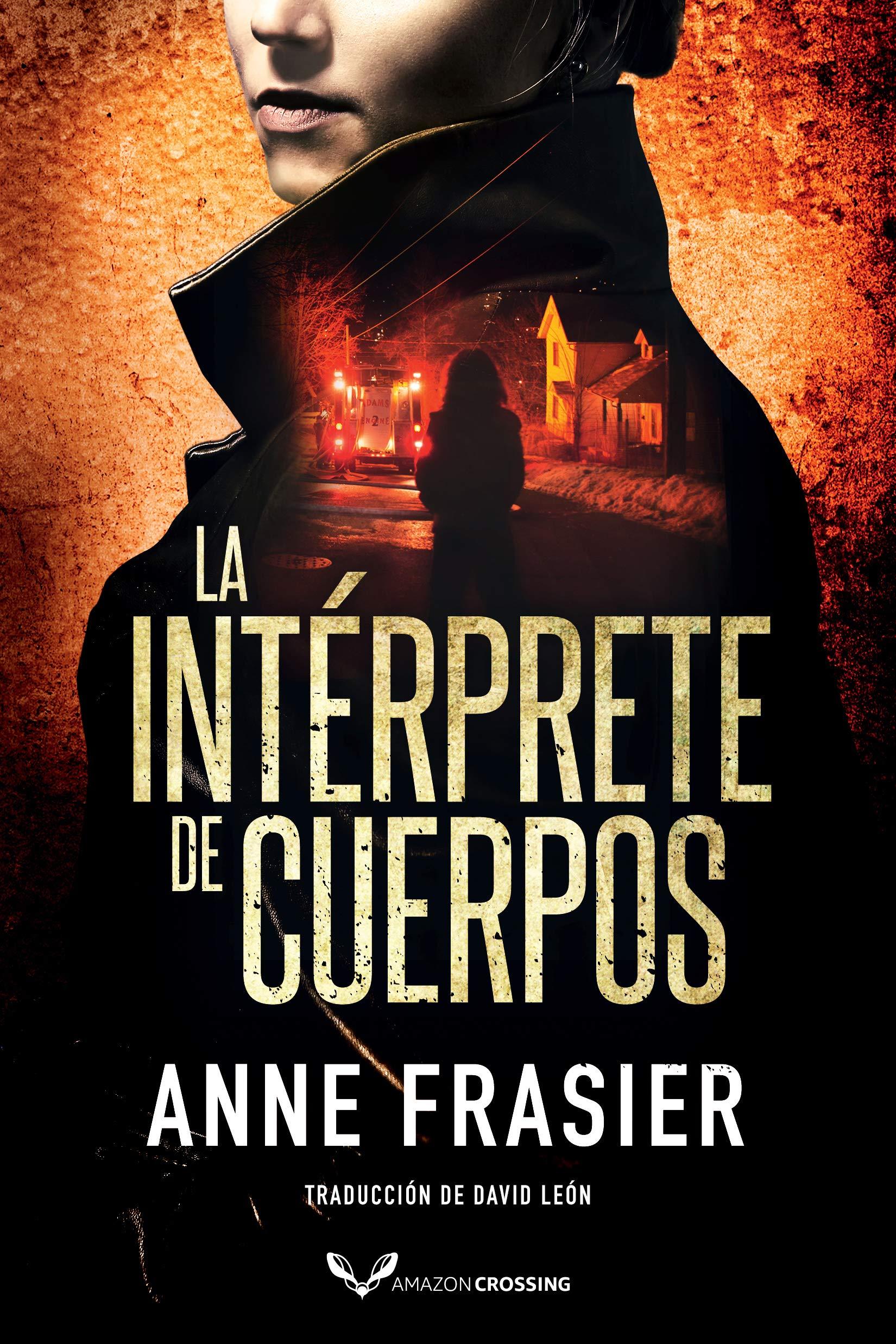 ANNE FRASIER E-BOOKS